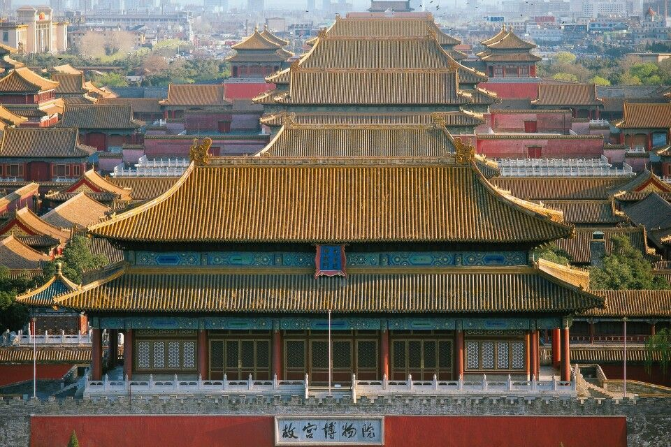 Kaiserpalast in Peking