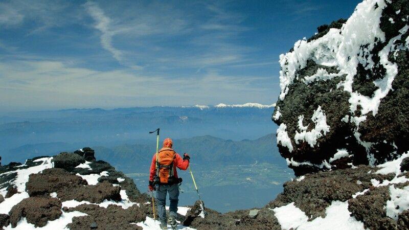 Blick vom Gipfel der Mt. Fuji © Diamir