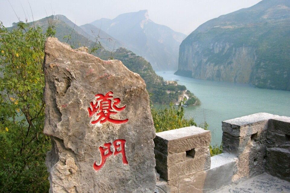 eine der Schluchten des Yangtze