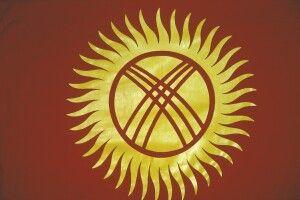 Kirgistan Flagge