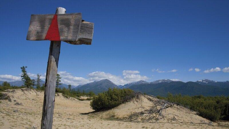 Frolikha Adventure Coastline Track © Diamir